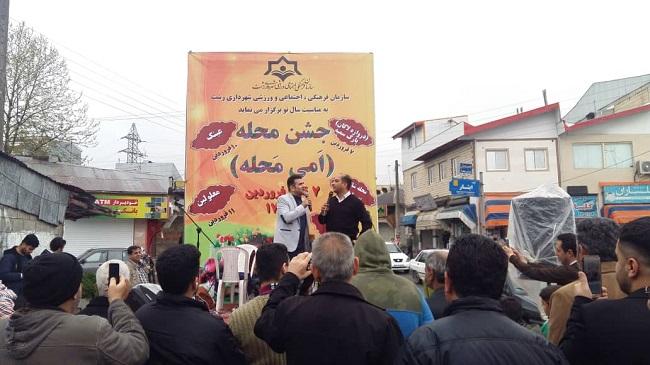 بر گزاری سومین روز از جشن محله ( امی محله ) مورخ ۹۸/۱/۹ در محله صف سر