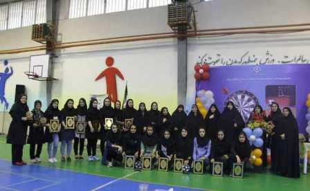 برگزاری آیین اختتامیهی مراسم مسابقات جام رمضان«ویژه بانوان »