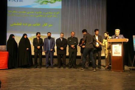 گزارش تصویری اختتامیه جشنواره استانی عکس و شعر بسیج هنرمندان گیلان