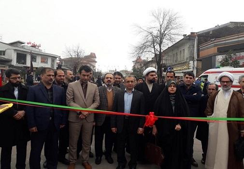 ایستگاه سلامت در پیاده راه فرهنگی رشت آماده خدمت رسانی به شهروندان