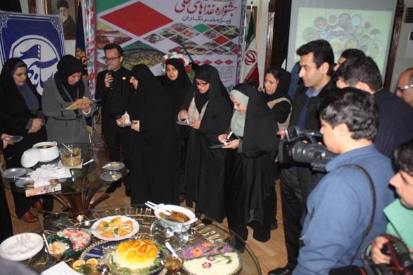 حضوررئیس سازمان فرهنگی ،اجتماعی و ورزشی شهرداری رشت در جشنواره غذاهای محلی ویژه خبرنگاران به روایت تصویر