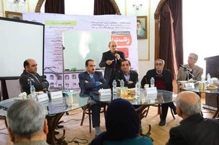 برگزاری نشست تخصصی «رشت پژوهی» به مناسبت روز رشت