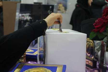 گزارش تصویری اولین جشنواره عکس فرهنگ شهروندی با عنوان40عکس برتر به مناسبت چهلمین سالگرد پیروزی شکوهمند انقلاب اسلامی