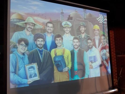 مراسم بزرگداشت حماسه آزاد سازی خرمشهر برگزارشد